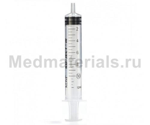 KD-JECT III Шприц трехкомпонентный 10 мл, игла 21G (0,8 х 40 мм)