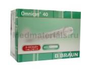 B.Braun Omnican 40 Шприц трехкомпонентный 1 мл, U40, интегрированная игла 30G (0,30 х 12,0 мм)