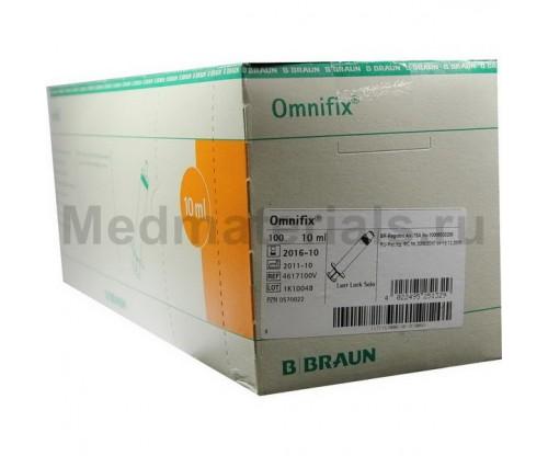 B.Braun Omnifix Шприц трехкомпонентный 10 мл, игла 21G (0,8 х 40 мм)